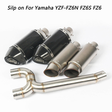 Silp on for Yamaha YZF-FZ6N YZF-FZ6S Motorcycel Stainless Steel Middle Connecting Tail Exhaust Muffler Pipe For FZ6N FZ6S yamaha fz1n fz1s fz6n yamaha fz6s зеркало зеркало зеркало