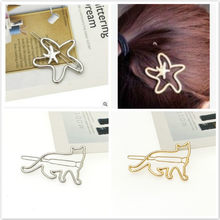 1pcs Starfish Hair Pins Kid Girl Snap Hair Clips Hair Clip Pins Color Metal Barrettes Baby Children Women Styling Accessories(China)