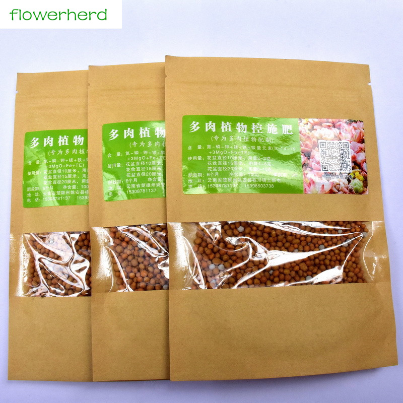 Home gardening water soluble fertilizer universal, hydroponic plants flower bonsai fruits vegetables