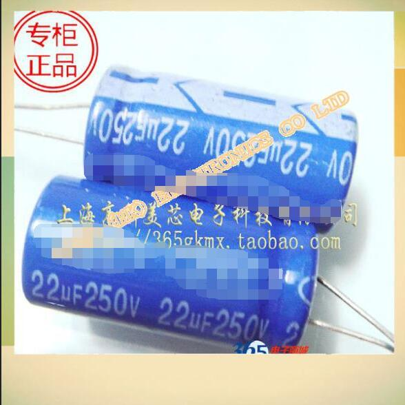 20PCS 50V 0.1uF  5mm*11mm Radial Electrolytic Capacitors NEW t9