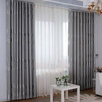 Cortinas para Living comedor dormitorio moderno Simple breve plata ...