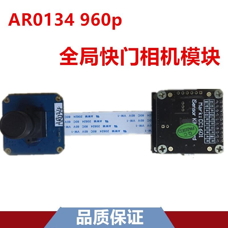AR0134 Global CMOS Module 1280*960 Global Shutter Camera Module