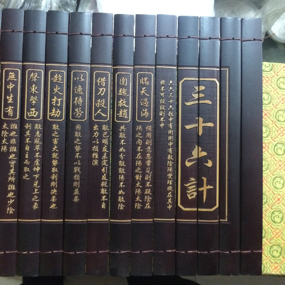 Chinese rare ancient antiquity Bamboo Book Hundred Family Surnames decoration gift wooden Bamboo handicraft