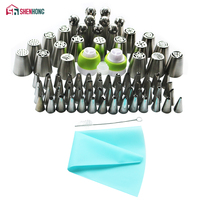 SHENHONG 87PCS/Set Russian Nozzles Silicone Bag Three-Color Coupler Icing Piping Tips Rose Flower Leaf Cupcake Cake Decorating