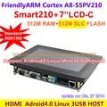 FriendlyARM S5PV210 Cortex A8, Smart210 SDK1305 + 7 дюймовый Емкостный Сенсорный ЖК 512 М ОПЕРАТИВНОЙ ПАМЯТИ 512 М Вспышка Совет По Развитию Linux Android