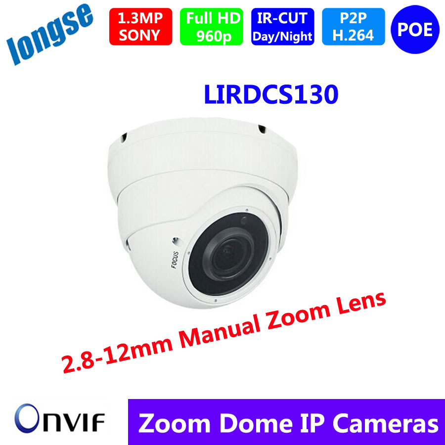 ФОТО Vandalproof IP Camera IR-cut day/night WDR POE Dome 2.8-12mm 1.3MP 1280x960P P2P remote H.264