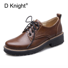 D KNIGHT Women Oxfords Fashion Flats Woman British Style Footwear with Lace-up Thick Heel Shoes Plus Size 43 Ladies Brogue Shoes