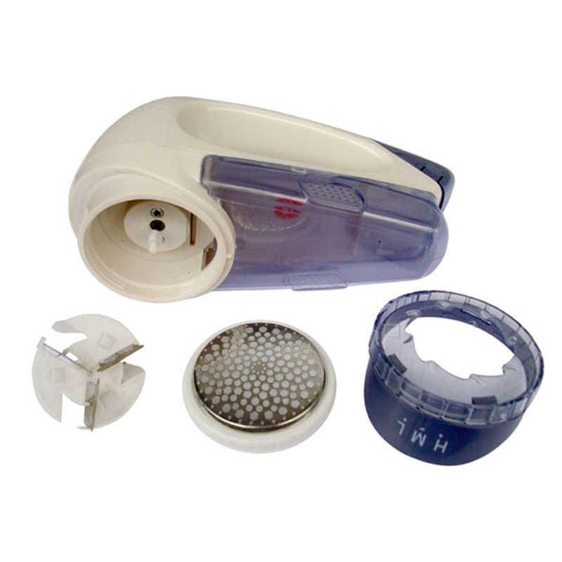 מוך מסירי כדורי פלומה מכונת גילוח בגדי סוודרים/וילונות/שטיחים בגדי מוך כדורים לחתוך מכונה גלולת להסיר