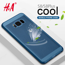 H&A Heat Dissipation Phone hard Back PC Case For Samsung Galaxy S8 S8 plus S7 S7 edge Cover For Samsung S8 Cover Protect shell