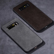Phone Case For Samsung Galaxy S10 S8 S9 Plus Note 8 9 S7 Edge A5 A7 A8 2018 J5 J6 J7 2017 A70 A50 A40 Suede Leather Back Cover(China)