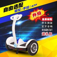 Walking leg control dual use electric travel balance car with rod body sense smart twist car scooter travel toy dual use car