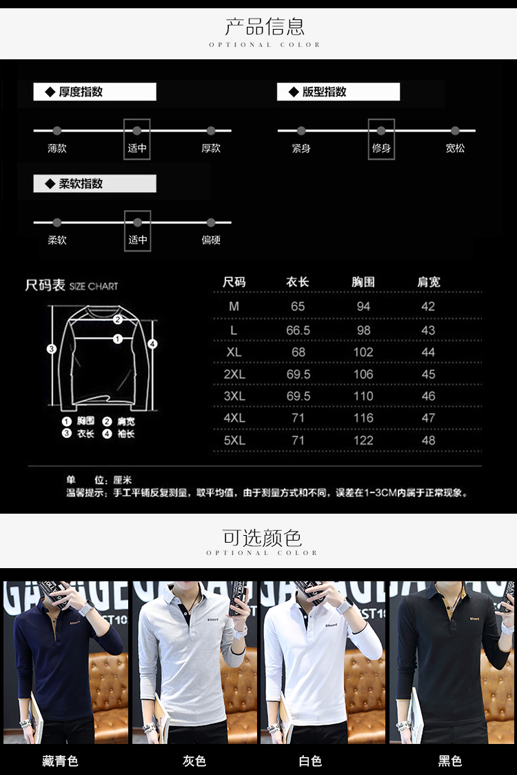 2019 men splicing t-shirts with short sleeves Comfortable in summer youth leisure lapel t-shirts 37