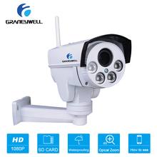 hot deal buy graneywell hd 1080p ip camera outdoor waterproof ptz auto cruise wifi camera 4x optical zoom wireless ip surveillance camera 16g