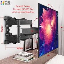 Articular 6 braços tv suporte de inclinação de movimento total suporte de parede de tv montagem em rack de parede para 32