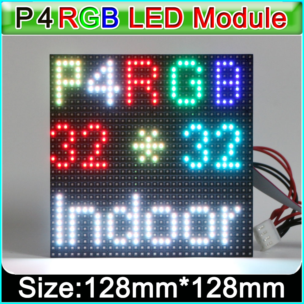SMD 3in1 Indoor Full Color P4 LED Module, RGB HD LED Display Module,128mm*128mm 1/16 Scan, 32 * 32 Pixel,