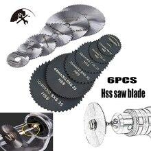 цена на 6 PCS HSS Saw Blades High-speed-steel Circular Rotary Blade Wheel Discs Mandrel For Tools Wood Cutting Saw DIY