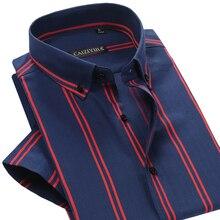 الرجال الصيف رقيقة التباين مزدوجة مخطط قصيرة الأكمام قميص مريح القطن أنيق عادية القياسية صالح زر أسفل القمصان