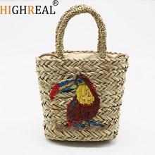 New Bohemian Beach Bag for Women Cute Handmade Straw Bags Summer Grass Handbags Basket Bag Travel Tote