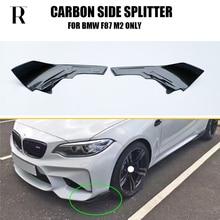F87 M2 углеродного волокна переднего бампера боковые Splitter фартук для BMW F87 M2 только 2016-2019