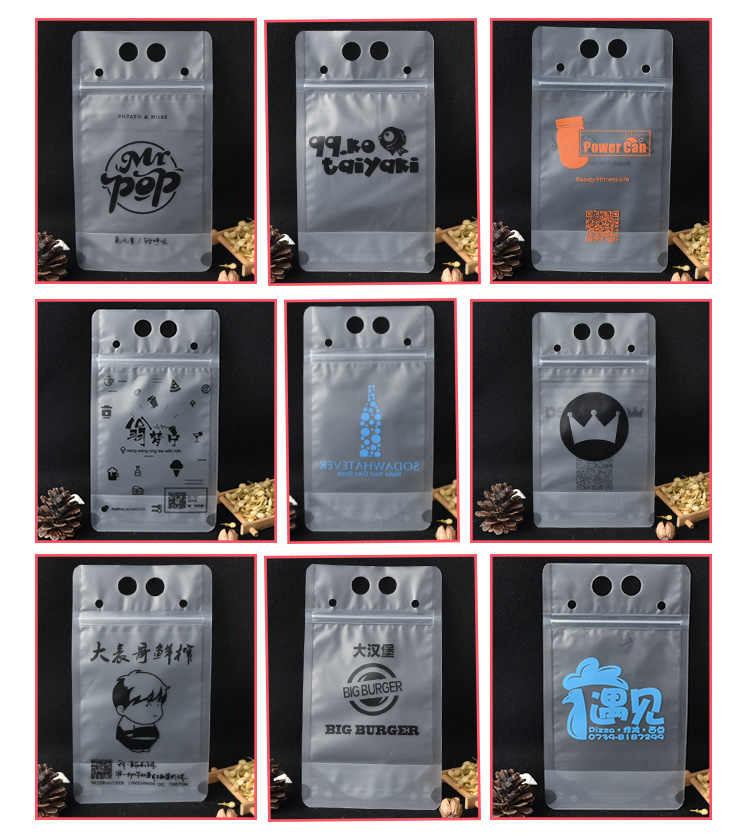 100pcs 200ml~500ml Frosted Summer Beverage Ziplock Bag Liquid Zipper Packaging Bag Milk Bar Juice Handle Bags Support Printing
