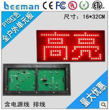 Leeman продукты 32 X 16 rgb из светодиодов экран модуль p10, 32 X 16 на открытом воздухе один цвет светодиодный дисплей модуль P10 1R