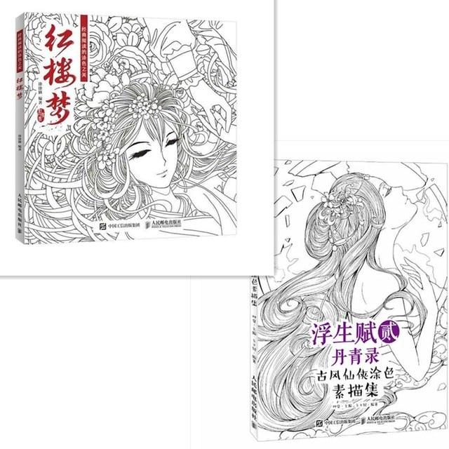 3934 7 De Descuentolibros Para Colorear Adultos Niños Chino Antigua Línea De Belleza Dibujo Libro Lápiz Dibujo Pintura Libro Sueño De