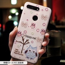 Graffiti cartoon owl rabbit hippo lion Elephant oil painting embossed Relief case For Huawei Honor V20 HonorV20 cover
