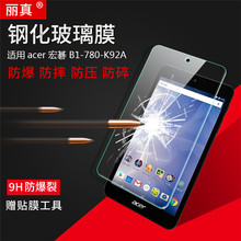 9H Tempered Glass Display screen Protector Movie For Acer Iconia One 7 B1-780 7″ Pill + Alcohol Material + Mud Absorber