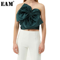 [EAM] 2017 new autumn of shoulder strapless solid color green big bow T-shirt women fashion tide all-match JC52006S