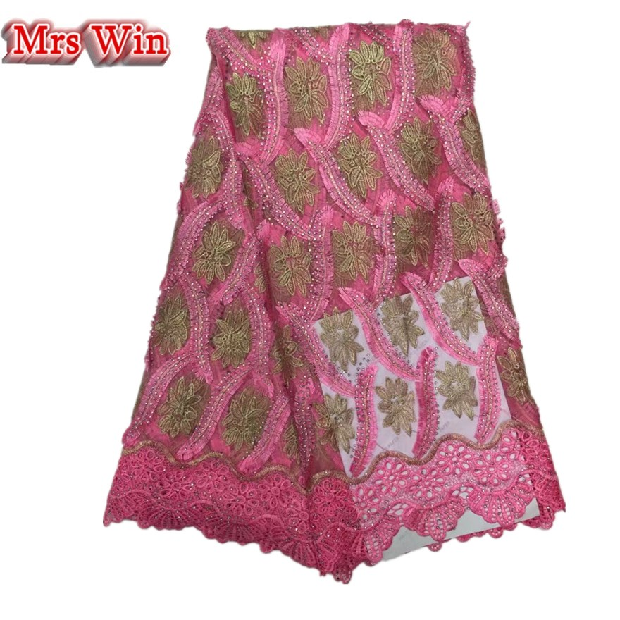 Red and Gold African tulle lace French lace fabric for garden sewing 5 yards Hot Sale Swiss lace with lot od beads for dress