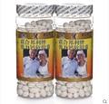 Kangniulai. D D calcium soft capsule 1.0 * 300 g/grain senile osteoporosis calcium supplement. Free shipping