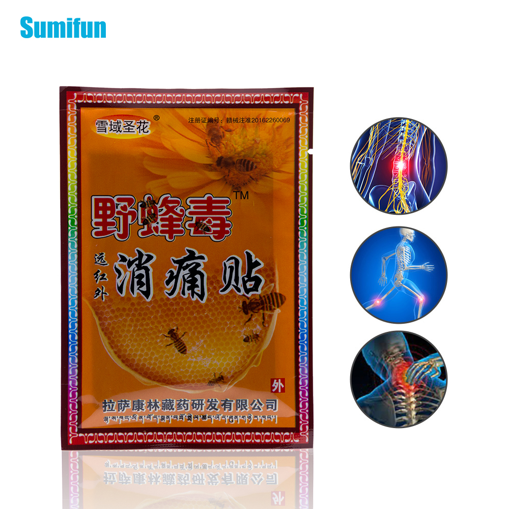 Sumifun 8PcsBag Self Heating Bee Pain Relief Orthopedic Plaster Chinese Medical Pain Reliving Plaster C1449