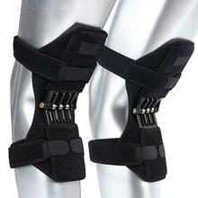 1 paar Gemeinsame Unterstützung Knie Pads Atmungsaktive Nicht slip Power Lift Gemeinsame Unterstützung Knie Pads Leistungsstarke Rebound Frühling Kraft knie booster