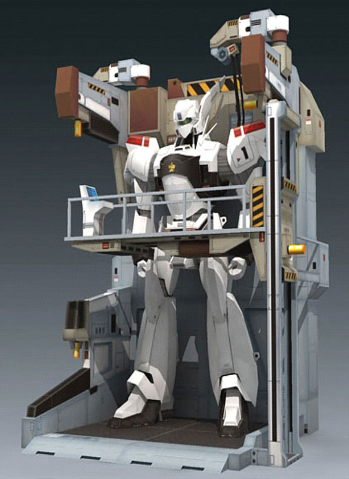 Mobile Police PATLABOR-Ingram Repair Equipment-paper Model (does Not Include Body)Toy