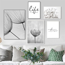Nordic Poster Quotes Posters And Prints Black White Canvas Art Dandelion Painting Love Quote Picture Abstract Print Unframed
