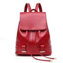 Женские винтажные рюкзак мода высшего качества композитный кожи кожаная сумка подросток школьниц дорожная сумка Mochila