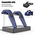 Для htc Vive контроллер Беспроводная двойная зарядная станция для htc Vive Pro VR Ручка беспроводная Магнитная адсорбционная зарядка VR acc