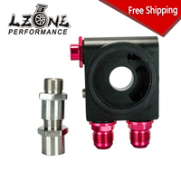 LZONE - FREE SHIPPING Sandwich Plate with Rear-Mounted Thermostat With AN10 fitting M20*1.5 And 3/4-16 Oil Sandwich Adapter