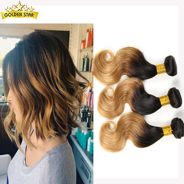 Brazilian Body Wave 3 Bundles 7a Brazilian Virgin Hair Short Weaves