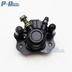 Sistema hidráulico do calibre de freio do disco traseiro/almofadas 50cc 70cc 90cc 110cc 125cc 150cc 200cc 250cc atv quad bike ir kart buggy novo