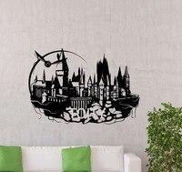 Hogwarts Wall Decal Harry Potter Castle Vinyl Sticker Kids Room Nursery Art Decor Mural Film Poster