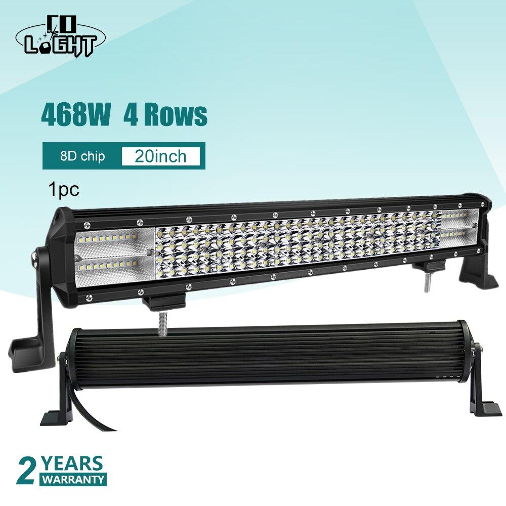 CO lumière barre de Led Offroad 20 ''lumières supplémentaires 468 W Auto lumière 8D Combo voiture Led droite pour 4X4 Lada 2114 Uaz Jeep SUV tracteur