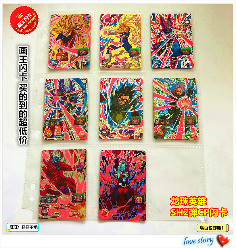 Japan Original Dragon Ball Hero Card SH2 CP Goku Toys Hobbies Collectibles Game Collection Anime Cards