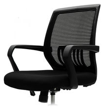 Chair Accessories Computer Swivel Lifting Mesh Boss Chair Backrest Chair Seat Office Accessories Easy Installation(China)
