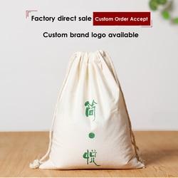 100pcs lot w18 x h24cm wholesale eco friendly cotton drawstring bag with custom logo free shipping.jpg 250x250