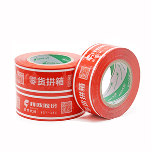 Image 2 - Transparent Free company logo imprinted Adhesive Tape 150m long tape 10pcs/lot 45mm width package glue tape free ship by DHL
