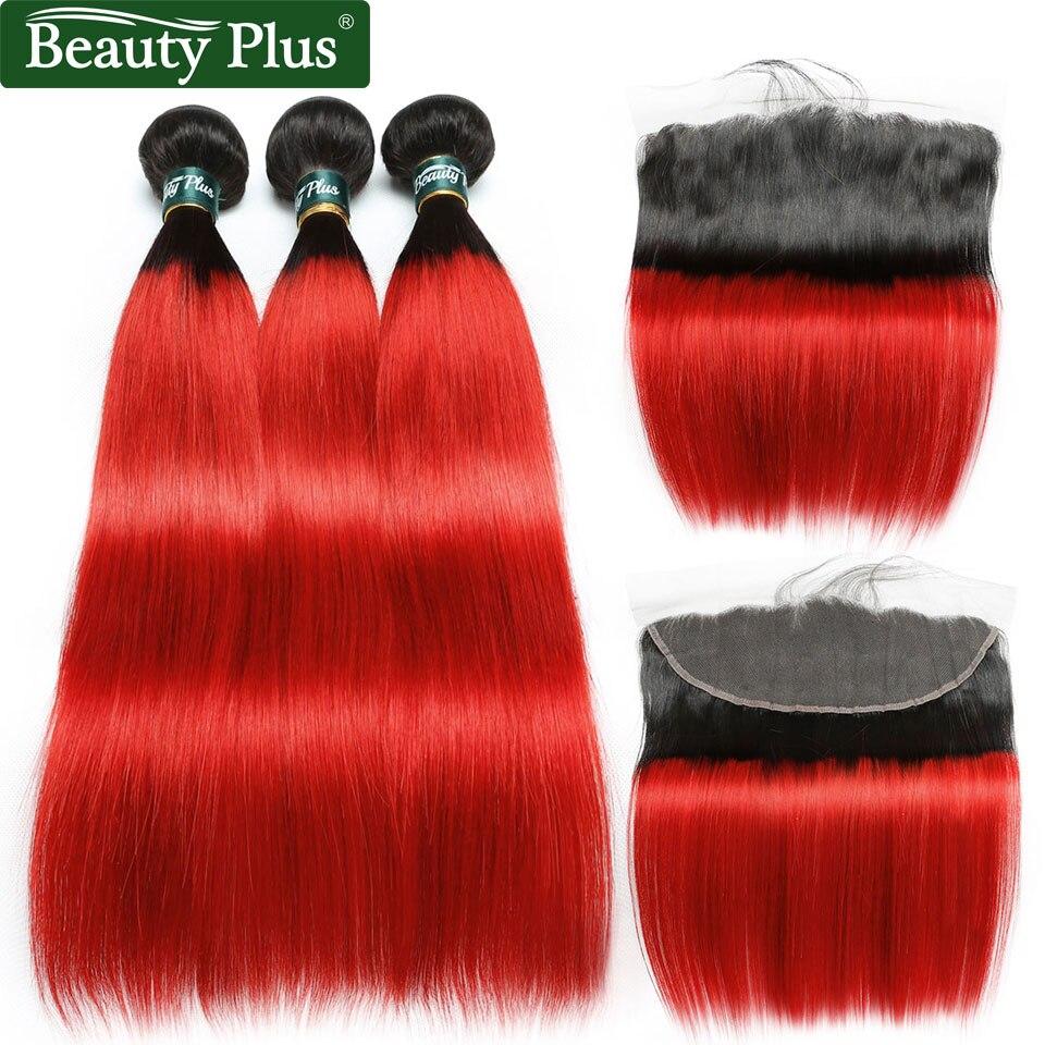 オンブル赤ストレートヘアバンドルレースフロント美容プラス非レミー 1B 赤ブラジルの人間の髪織りバンドル frontals  グループ上の ヘアエクステンション & ウィッグ からの 3/4 バンドル留め具付き の中 1