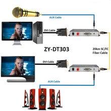 ZY-DT303 20km DVI Fiber Optic Audio Converter 1080P DVI Optical Extender (Transmitter + Receiver) Over FC/SC Fiber Optic Cable