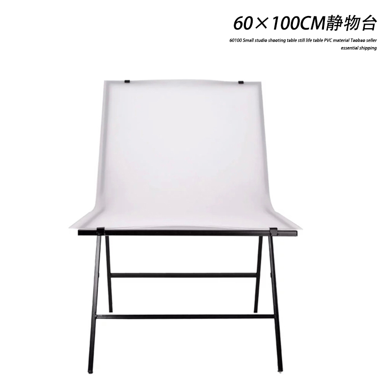 russian photo table 60 x 100cm folding portable specialty photography photo studio shooting table for on line product shooting Photo Studio Photography 60*100cm Shooting Table for Still Life Product PVC shooting table Photography Photo Shooting Table CD50