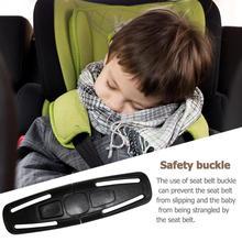 Прочный черный детский ремень безопасности ремень жгут нагрудный зажим безопасности сиденья пряжка